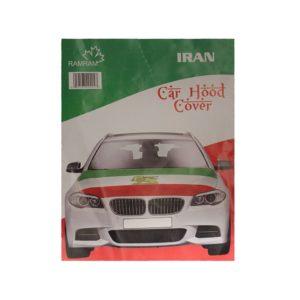 BUY IRAN CAR HOOD COVER IN WHOLESALE ONLINE!